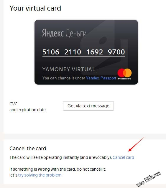 How to Register Yandex Wallet (Get a Virtual Credit Card for